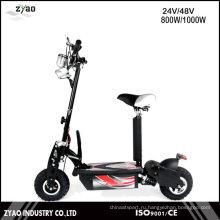 2016 Популярный электрический электрический скутер 800W / 1000W для ребенка