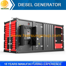 2016 new technology 500kw-1000kw container generator for sale