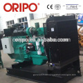 genset 200kva price with self exciting brushless generator head