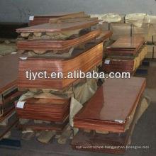 C10100,C10200,C10300,C10400,C10500,C10700,C10800,C10910,C10920 Copper Sheets