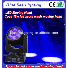 7pcs 12w Zoom RGBW led professional moving head stage lights