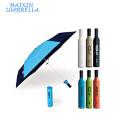 Promotional Mini Rain Umbrella China Supplier Cheap Wine Bottle Logo Printed Umbrella in a Bottle