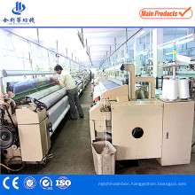 Double Nozzle E-Jacquard Curtain Fabric Water Jet Loom Weaving