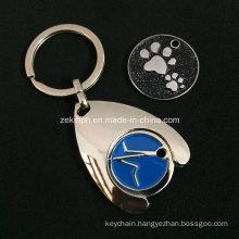 Custom High Quality Zinc Alloy Soft Enamel Trolley Coin Keyring for Promotion