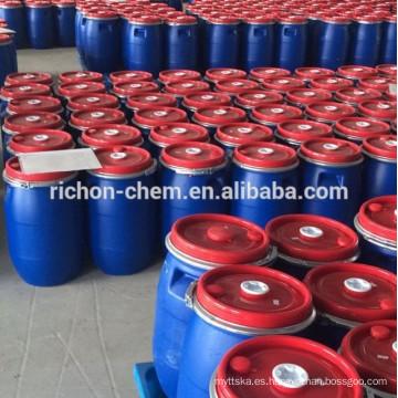 Cosméticos anti-caspa champú materia prima Alkyl Polyglycosides (APG) CAS No: 68515-73-1 141464-42-8