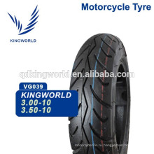 Rubber Tyre Scooter, Scooter Rubber Tire
