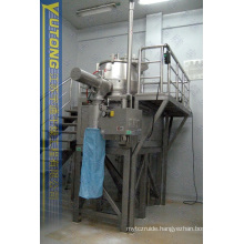High Speed Mixing Granulator for Aluminium Oxider