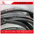 Chinese Manufacturer Oil Resistant Steel Wire Braided SAE Standard Hydraulic Hose