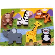 Educational Wooden Puzzle Wooden Toys (34769)