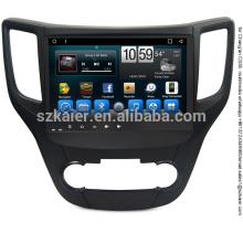 Haute qualité Android 8 2 din voiture GPS vidéo lecteur Auto Radio pour Changan CS35 Navigation Écran du système avec Wifi 4G caméra