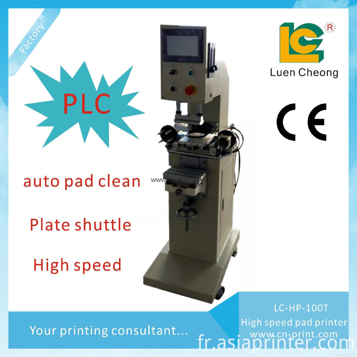 pad printer with pad clean system