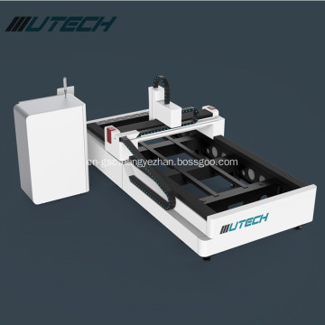 cnc fiber laser gold jewellery laser cutting machine