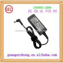 12 volt 6 amp power adapter