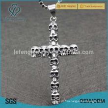 Оптовый шкентель омлета серебра высокого качества мальтийский