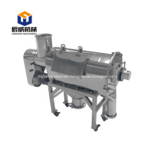 Hot sale centrifugal sifter screen for industrial