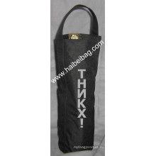 Нейлоновые бутылки вина сумка (HBWI-012)