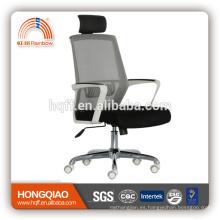 CM-B212ASW-1 reposacabezas silla de malla apoyabrazos de nylon cromo base silla de oficina