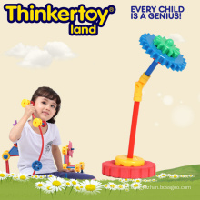 Umbrella Model Gear Blocks Toys Education Toy for Children