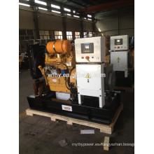 Generador diesel de la energía 100KW agua fresca
