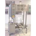 Brewpub Keg Cleaning Filling Machine