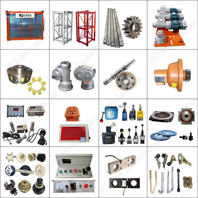 Construction Hoist Spare Parts Bq