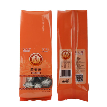 Packing From China Manufacturer Middle Sealing Plastic Packing Food Bags