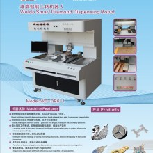 Automatic Watch Diamond Crystal Dispensing Robot