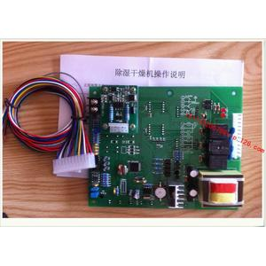 Drying Dehumidifier PCB Price