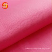 Polyester organza fabric woven silk organza fabric