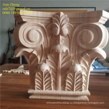 камины карнизы 3D резьба по дереву карнизы тополь карнизы