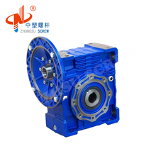 NMRV Reduction Worm Gearbox For Extrusion Screw Barrel