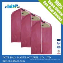 Оптовый мешок крышки костюма платья способа с ценой фабрики