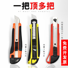 Hight Quality office paper cutter utility knife