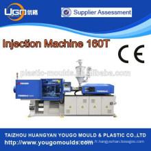 Machine de fabrication de préformes pour animaux de machine à moulage par injection plastique