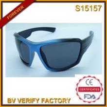 К 2015 году Китай Оптовая спортивные солнцезащитные очки для мужчин (S15157)