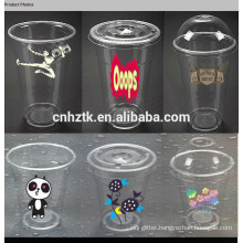 12oz disposable plastic cup 84mm DC15P