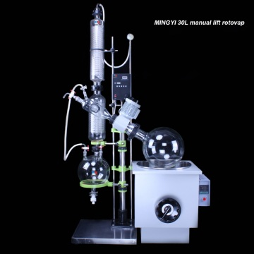 laboratoire 20l 30l machine de distillation rotovap
