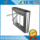Access Control Entrance Tripod Turnstile Gate System