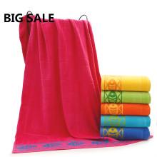 Bargain Price Stock Towels Flower Bath Towels