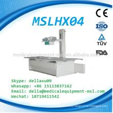 MSLHX04-A Radiografía de radiografía digital de panel plano 300ma precio de la máquina de rayos X médica