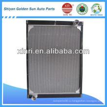 Автомобильный радиатор для Qixin QX3550-1301010