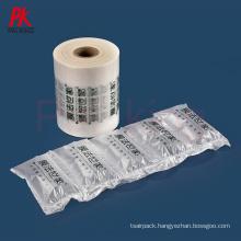 Protective packaging air cushion void film pillows air pillow film