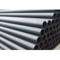 High Quality Drainage HDPE Rohr, China Lieferant HDPE Rohr, HDPE Rohr