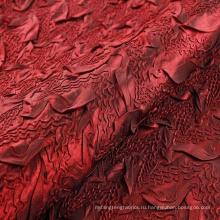 Новейший дизайн, полезная подкладочная ткань из дакрона morbidezza