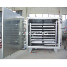 FZG,YZG Square/Round Static Vacuum Dryer