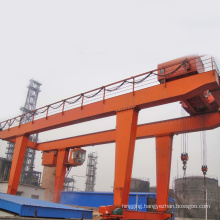 RMG Type Rail-mounted Double Beam Container Gantry Crane