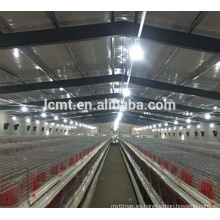 pollito de aves de corral equipo de granjas automático para pollos de engorde