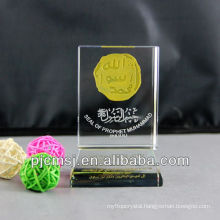 islamic crystal gift as souvenir or decoration
