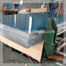Bobine d'aluminium 3104 H19 bobine en aluminium recouverte de couleur