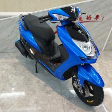Ciclomotor 110cc Yamaha Cygnus GT 125